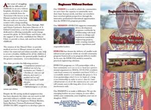 EWB Brochure - Outside
